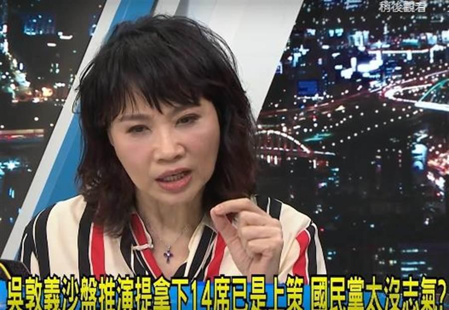 媒體人陳鳳馨。(圖/翻攝自YouTube)