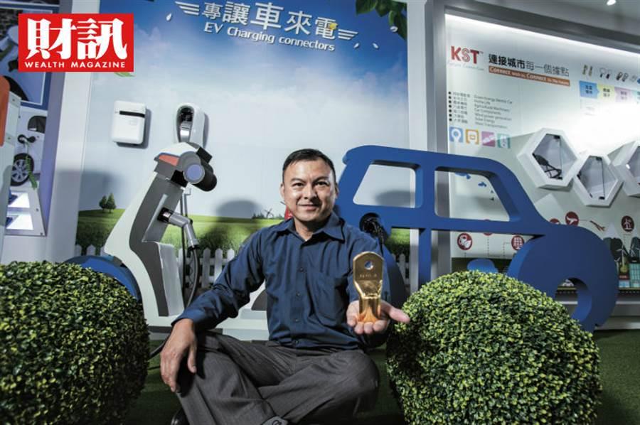 健和興總經理鄭景壬專注大電流連接器研發,在掌握5G與電動車商機後,有很大發展空間。(圖/吳尚哲)