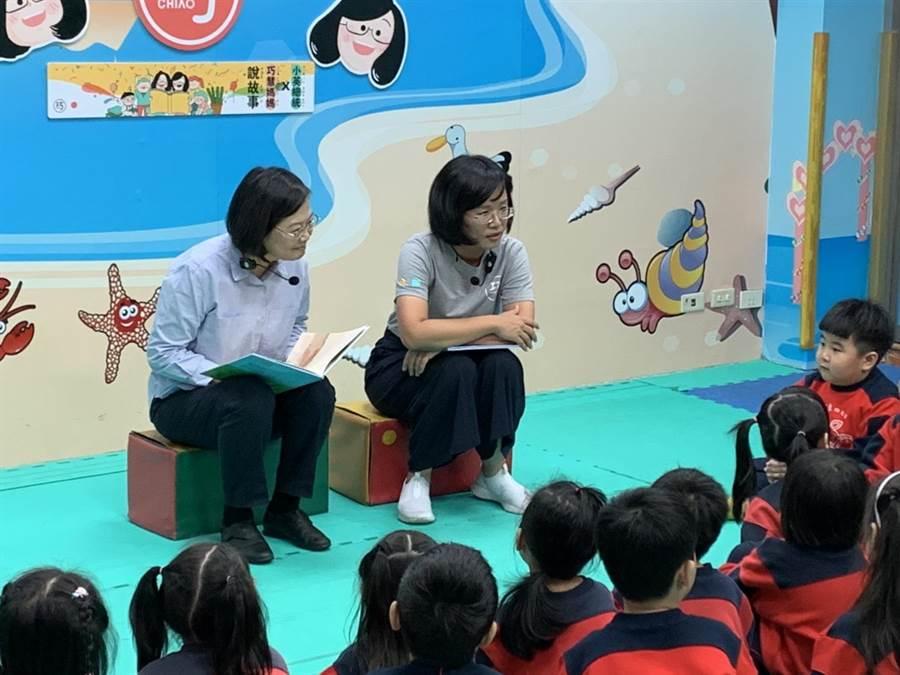 總統蔡英文今和立法委員蘇巧慧至樹林為幼兒園孩童講故事。(許哲瑗攝)