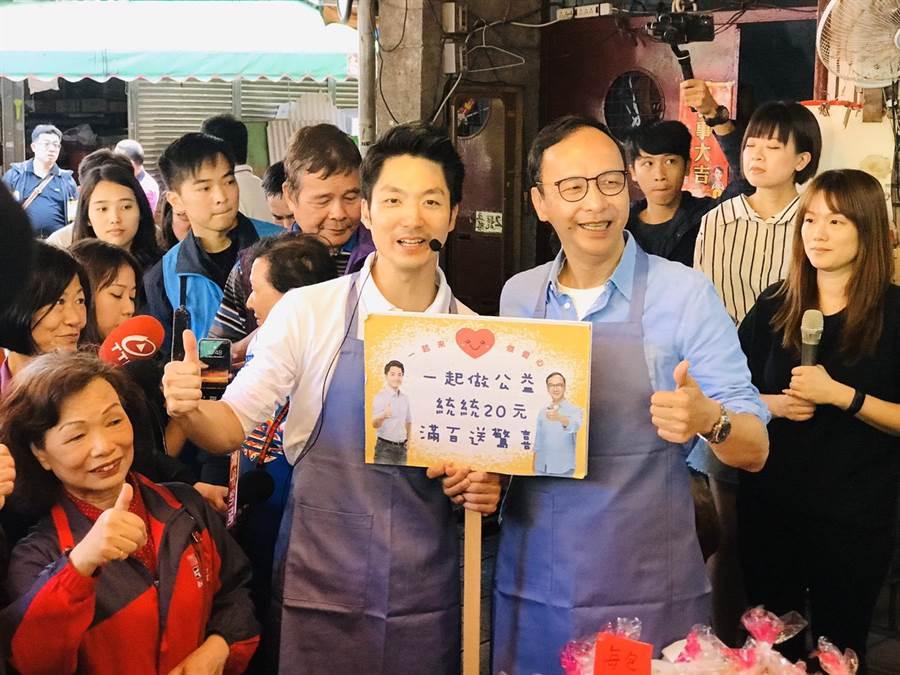 前新北市長朱立倫(右)7日陪立委蔣萬安(左)掃街做公益。(張穎齊攝)