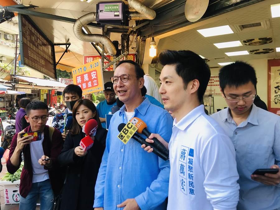 前新北市長朱立倫(中)7日陪立委蔣萬安(右)受訪。(張穎齊攝)