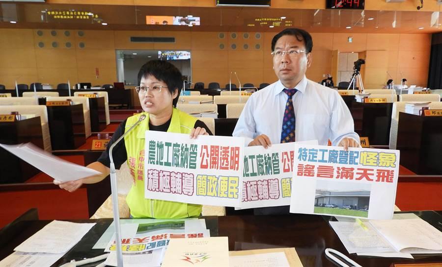 市議員張玉嬿(左)要求市府工廠納管應公開納管,簡政便民。(陳世宗攝)