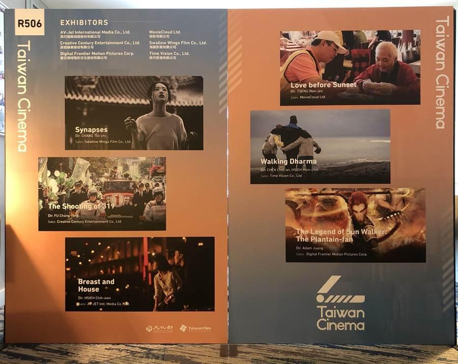 台灣電影館參展商主打銷售影片。(國影提供)