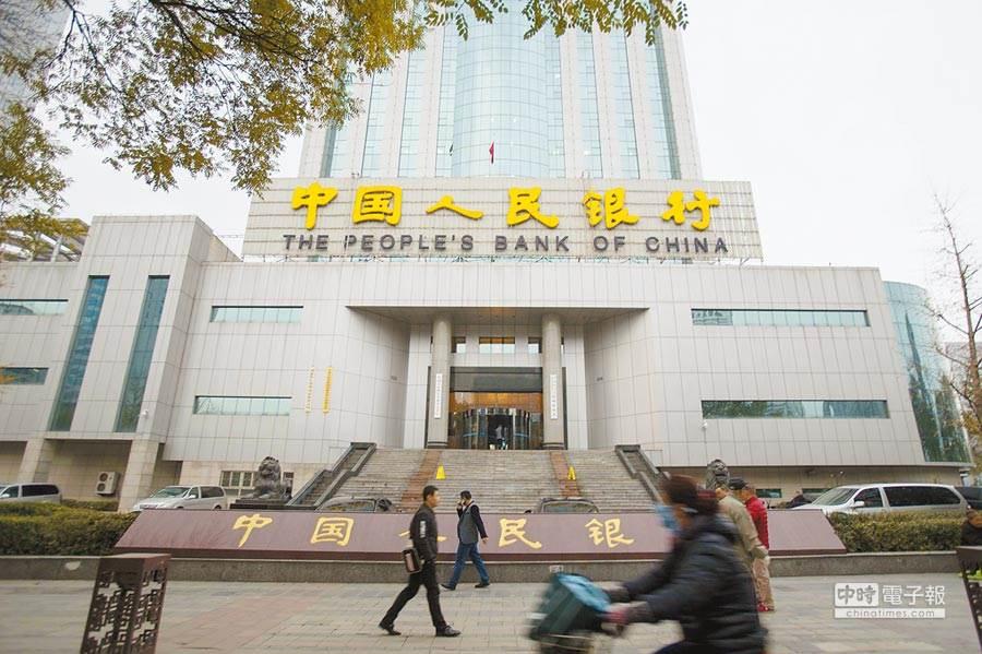 圖為中國人民銀行太原中心分行。(中新社資料照片)