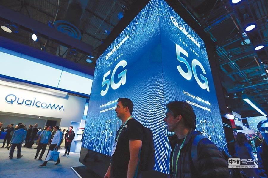 高通明年5G晶片出貨量高達2億件。(美聯社)