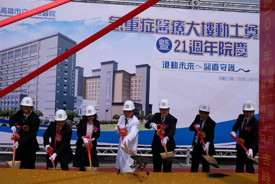 高市小港醫院新急重症醫療大樓7日動土,斥資16億元,預計2022完工。(柯宗緯攝)