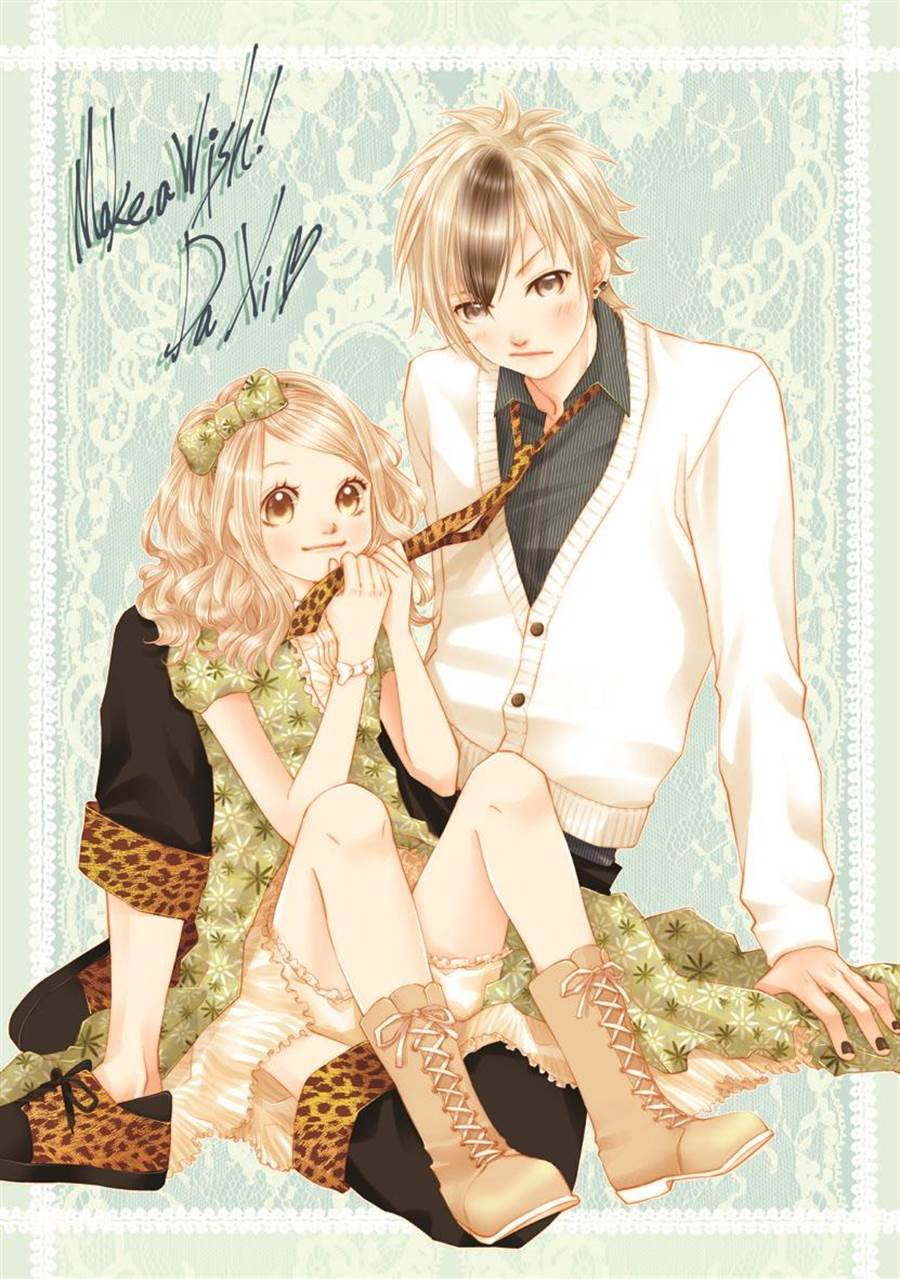 屢獲金漫獎肯定的少女漫畫《許個願吧!大喜》,近日首度授權日本雙葉社,在日出版電子書。(尖端出版提供/王寶兒台北傳真)