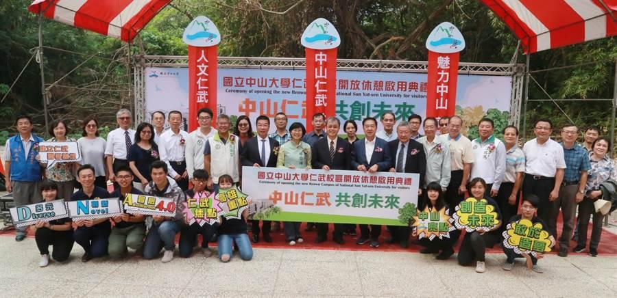 中山大學仁武校區宣布開放空間作為綠色廊帶生態休閒區,今日舉辦啟用典禮。(林雅惠攝)