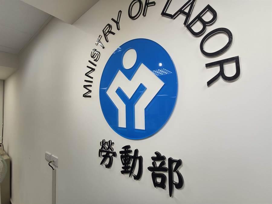 國民黨總統參選人韓國瑜國政顧問團提出勞工政策。(林良齊攝)