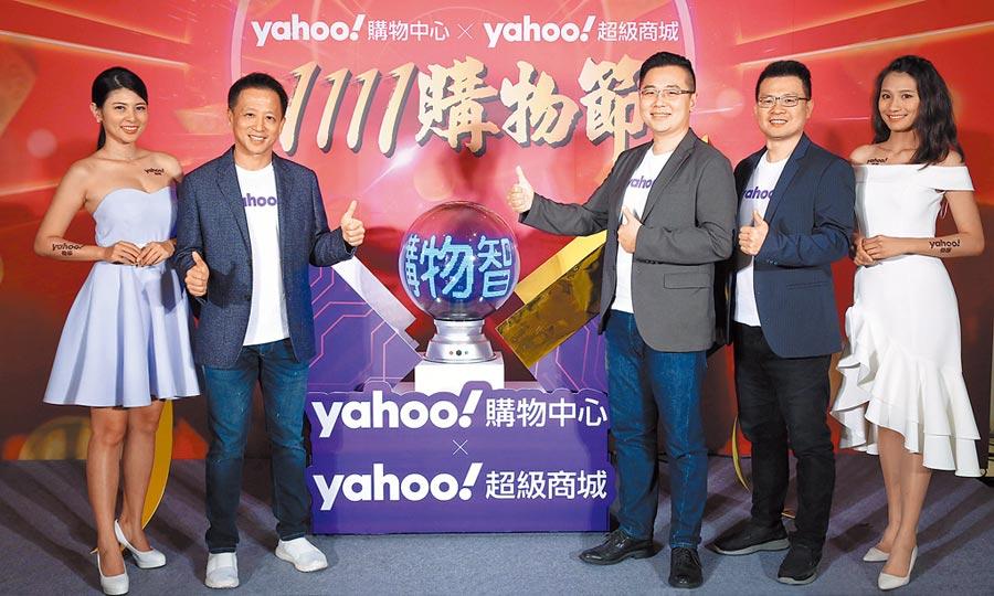 Yahoo奇摩購物事業群副總裁蔡伯璟(右三)、Yahoo奇摩電子商務產品規劃管理部副總經理藍緯民(左二)、Yahoo奇摩購物事業群整合行銷部總監簡育靖(右二)。圖/廠商提供