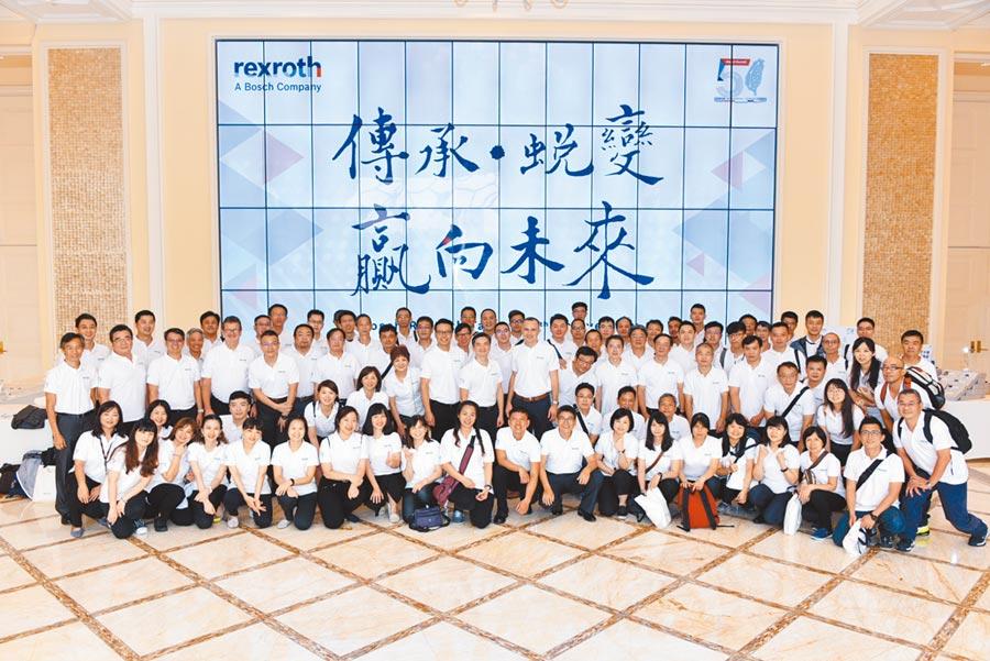台灣博世力士樂歡慶創立50周年,全體員工與銷售夥伴合影。圖/業者提供