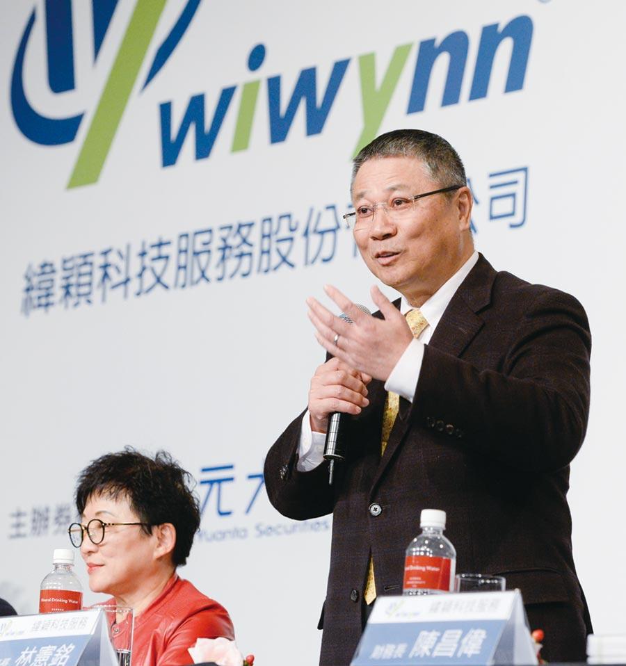 圖為緯穎董事長林憲銘(右起)、總經理洪麗甯。圖/本報資料照片