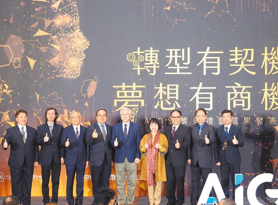 經濟部工業局翻轉人才培育思維,6日舉辦「AIGO頒獎典禮暨成果發表會」。圖/許俊揚