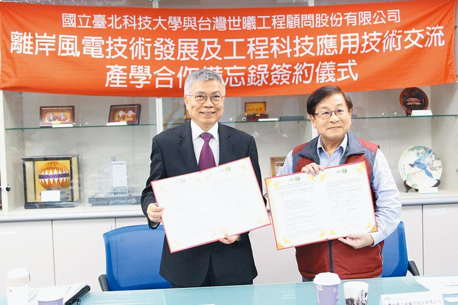 北科大校長王錫福(左)與台灣世曦董事長周禮良簽約,共同發展離岸風電相關技術。圖/北科大提供