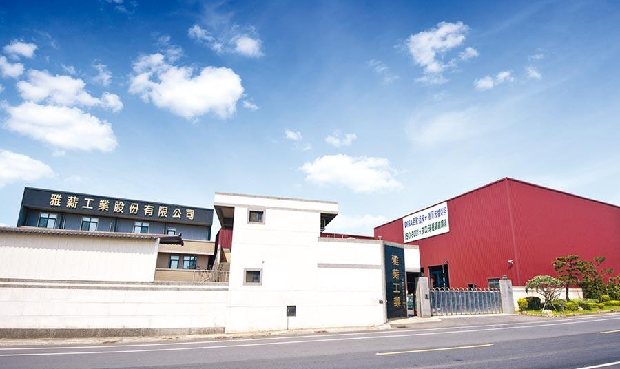 雅薪工業位於台中沙鹿的自動造模鑄造廠。圖/業者提供