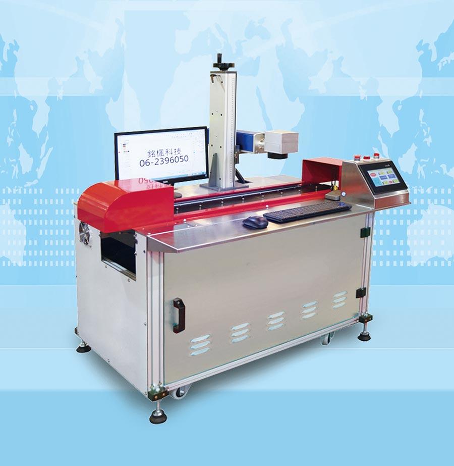 銘峰公司推出的寸動式雷射雕刻機,廣受市場關注。圖/銘峰公司提供