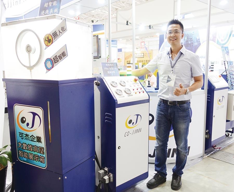 可杰企業總經理林杰祺和該公司高壓冷卻系統合影。圖/黃俊榮