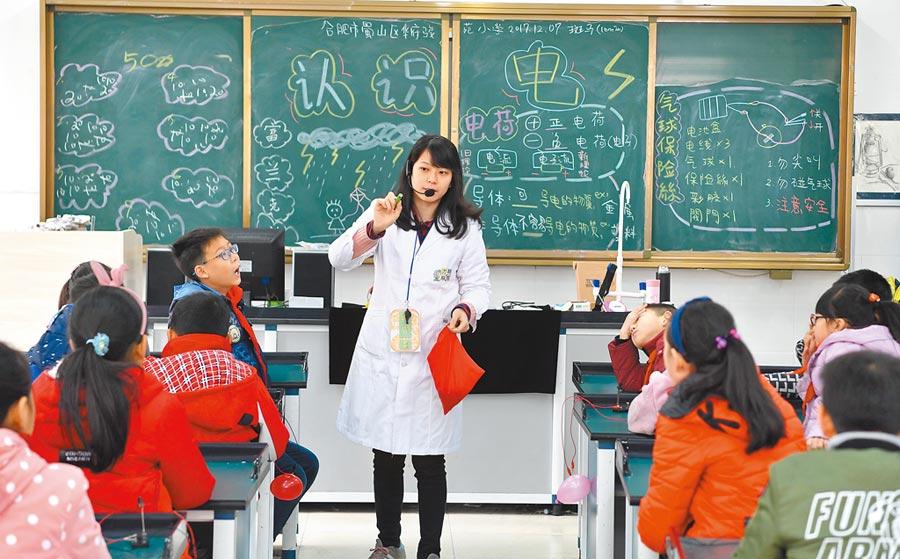 大陸推出對台26條措施後,福建多所高校向台師招手。圖為來自台灣的廖弈喬老師在安徽合肥的小學教科學。(中新社)