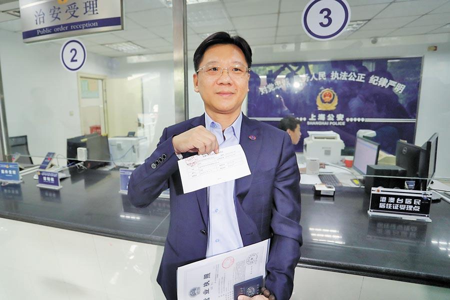 大陸全國台企聯會長李政宏。(中新社)