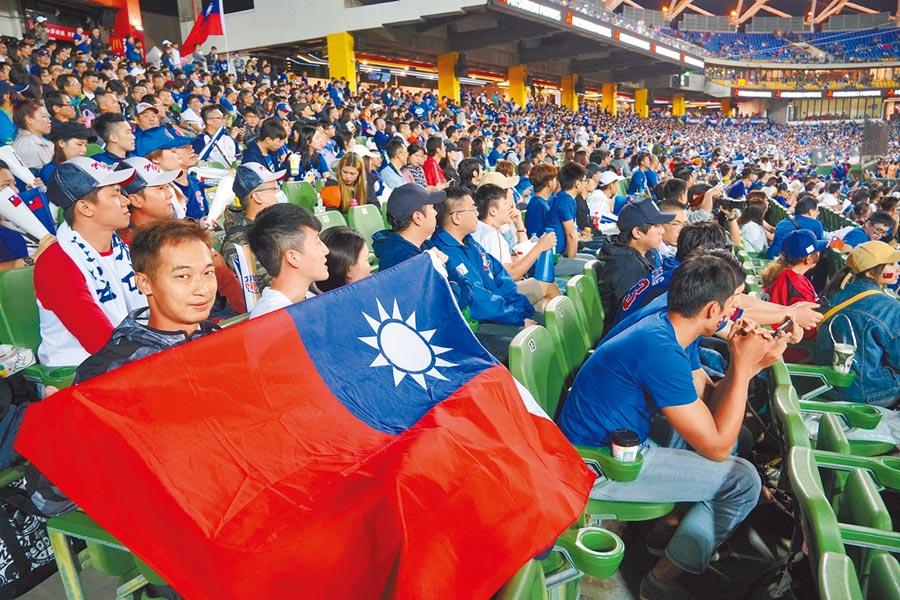 中華隊迎戰委內瑞拉,上萬名球迷進場加油,也有球迷帶國旗應援。(黃國峰攝)