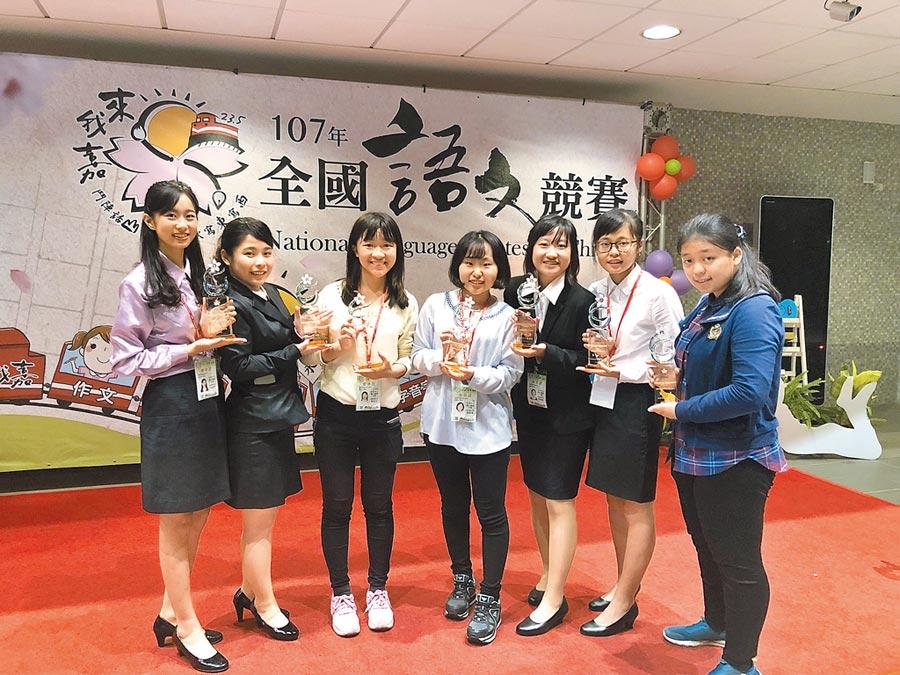 全國語文競賽將改採等第排名,更多學生能獲得獎項,提升文學素養。(摘自107年全國語文競賽官方網站)
