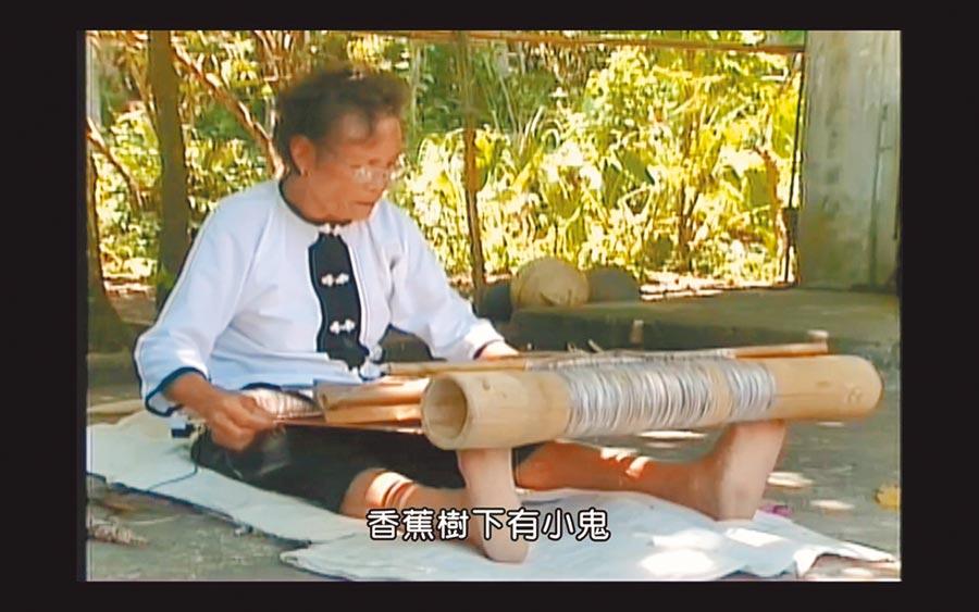 紀錄片《噶瑪蘭的香蕉織》將噶瑪蘭族的獨門技藝「香蕉織」,以影像保存。(摘自教育部MATA獎影音平台)