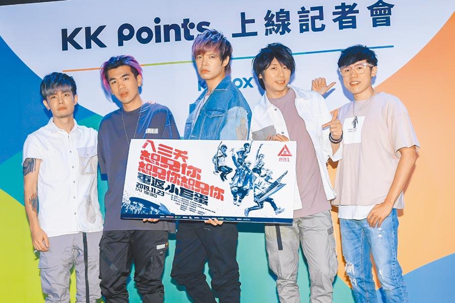 八三夭將在11月23日於台北小巨蛋舉行《想見你想見你想見你》演唱會。(盧禕祺攝)