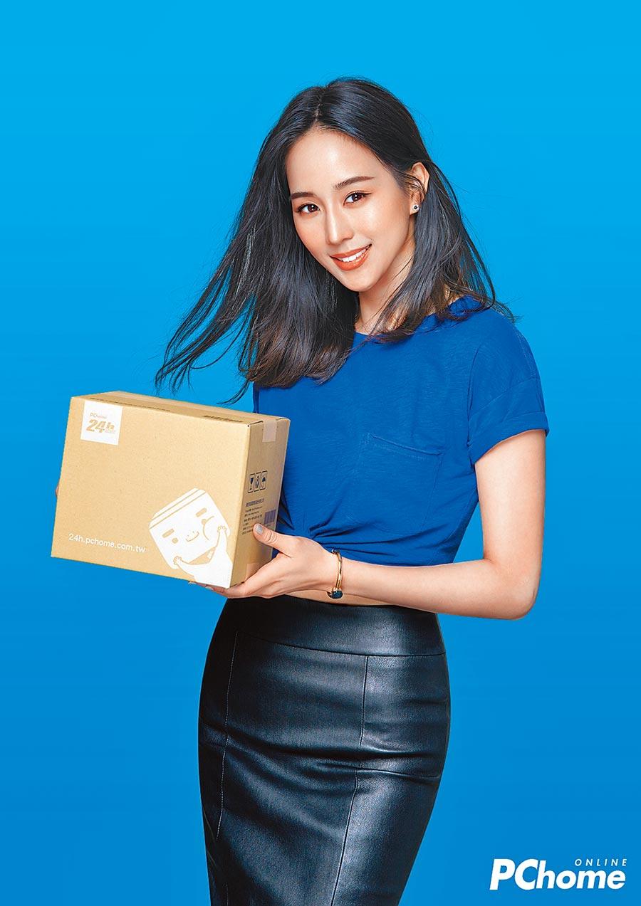 PChome宣布全面啟動「綠色購物計畫」,響應政府節能減碳政策,推出共31款的環保紙箱作全新包裝耗材。(PChome24h購物提供)