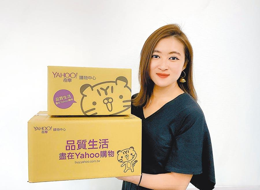 Yahoo奇摩近30款的環保紙箱,均為100%全面採用回收紙漿製成,更全數採用通過SGS檢驗合格的油墨印製,減少色料所產生的汙染。(Yahoo奇摩提供)