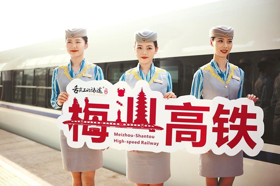 10月11日,梅汕鐵路開通運營,「世界客都」梅州從此結束不通高鐵的歷史。(中新社)