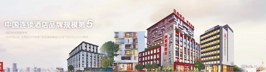 尚克優酒店以布局中小城市為主。(官網截圖)