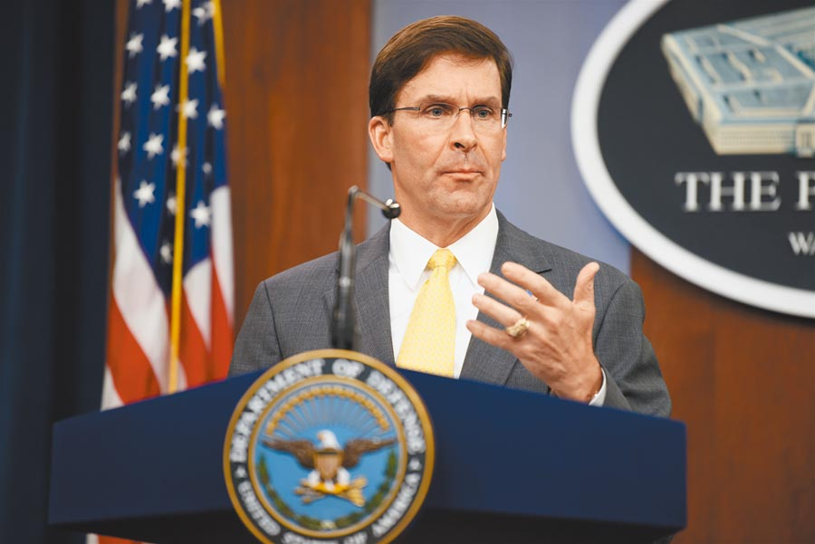 美國國防部長艾斯培。(中新社資料照片)