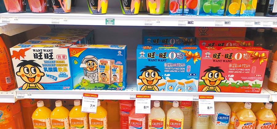 旺旺集團持續開發「一帶一路」沿線國家的消費市場。(旺旺集團提供)