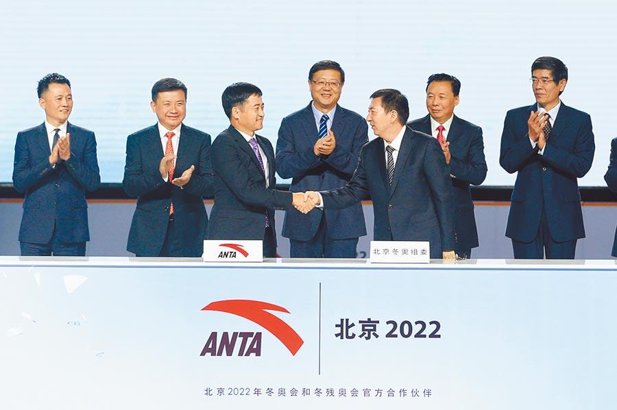 運動服裝巨頭安踏策略靈活,圖為2017年9月28日,安踏與北京2022年冬奧會和冬殘奧會組織委員會簽約,成為2022年冬奧會和冬殘奧會官方體育服裝合作夥伴。(中新社)