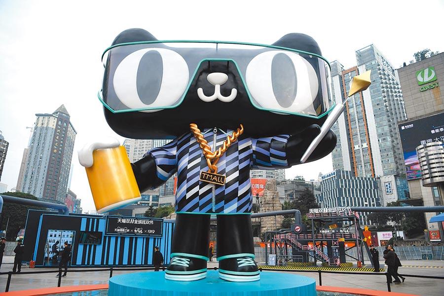 11月4日,巨型「天貓」塑像在重慶觀音橋商圈亮相,為「雙11」購物狂歡節預熱。(中新社)