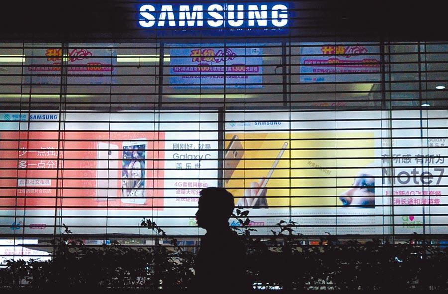 三星電子表示,對大陸業務進行調整。據傳手機部門將是此次裁員的重災區。(中新社資料照片)