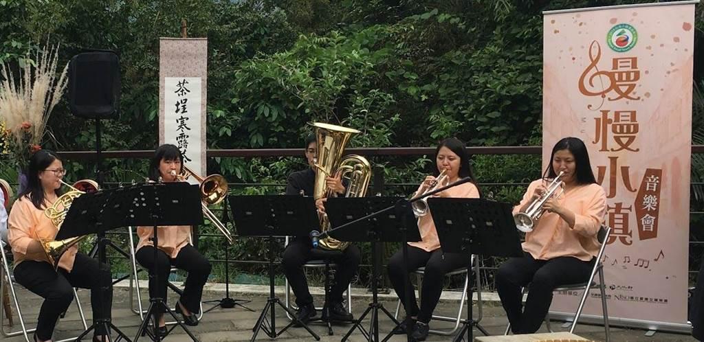 草嶺古道芒花季周六開幕,台灣交響樂團將演出兩場悠揚音樂。(東北角風管處提供/許家寧新北傳真)