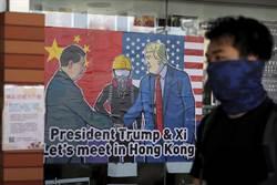 美建議會晤地點遭陸拒絕 習川簽協議將延至12月