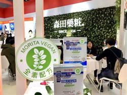 第二届中國國際進口博覽會 森田藥粧穩步邁向國際之路