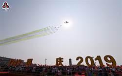 陸媒:當新德里霧霾遇上北京藍天