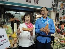 朱立倫龍潭市場學客語 稱最強母雞是韓國瑜
