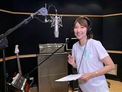 為公益挑戰破台語 李懿首度獻唱〈伸手〉