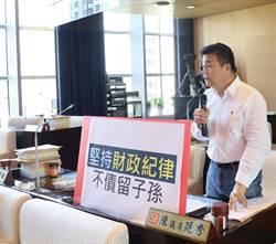市議員陳廷秀為民請命 針對印花稅提出質詢