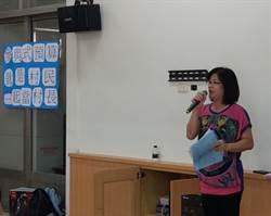 龍潭村民:參與式預算讓阮庄活起來