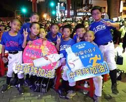 「台鹽小分子」挺台灣進東奧