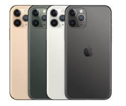 愛買雙11超殺 iPhone 11 Pro打對折