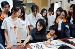 台積電推漢字藝術 將書法變身3D建築