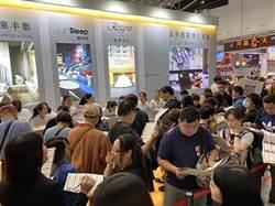 晶華國際酒店集團 ITF旅展首日線上加實體業績7,900萬