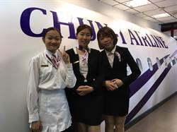 竹南君毅中學觀光科成立機艙教室模擬教學