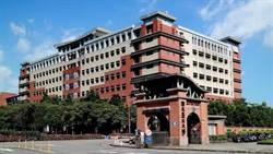 國立臺北大學14日將舉辦經濟論壇